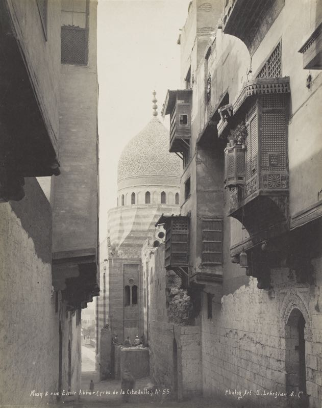 Mosque and Rue Emir Akhor